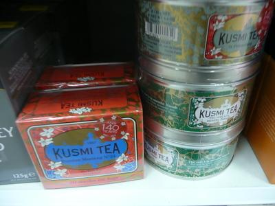 Kusumi_tea